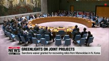 Inter-Korean cooperation stalled despite sanctions waivers from UNSC
