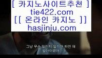 ✅랜딩카지노✅    ✅슬롯머신 - ( 只 6637cz.com 只 ) - 슬롯머신 - 빠징코 - 라스베거스✅    ✅랜딩카지노✅