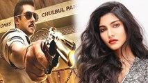 Bharat: Salman Khan to launch niece Alizeh Agnihotri with Dabangg 3 | FilmiBeat