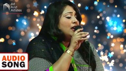 Chaap Tilak Sab | Runa Rizvi | Sufi | Audio Song With Crbt Codes | Art And Artistes