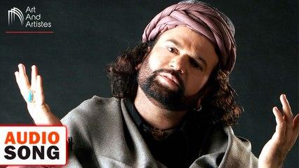 Rakho Mori Laaj |  Hans Raj Hans | Sufi | Audio Song With Crbt Codes | Art and Artistes
