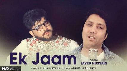 Ek Jaam - Official Music Video   Javed Hussain   Shikha-Mayank   Jeet Jhamtani, Gaurav, Narendra