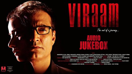 Viraam   Full Songs Audio Jukebox   2018 Bollywood Film   Narendra Jha   Urmila Mahanta   Javed Ali