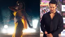 Bharat: Tiger Shroff gives cute reaction on Disha Patani on her Bharat song   FilmiBeat