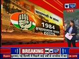 PM Narendra Modi Varanasi Rally Live: काशी की जनता के बीच PM नरेंद्र मोदी, लगे मोदी मोदी के नारे