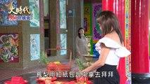 Đại Thời Đại Tập 30 - Phim Đài Loan THVL Lồng Tiếng