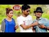 Chhaudi Jail Karwai Re - Othwa Ke Lali - Kamlesh Sahni - Bhojpuri Hit Songs 2018 New