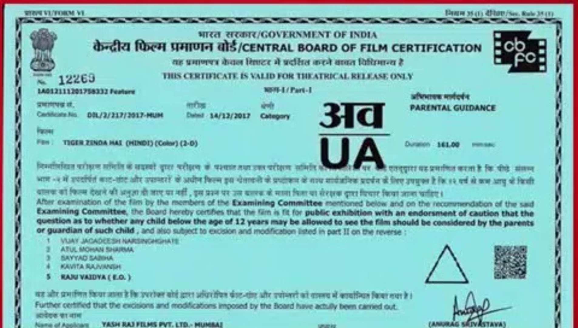 Junglee 2019 Full Hindi Movie