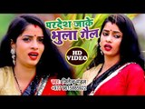 पति के याद में पत्नी का अब तक का सबसे बड़ा दर्द भरा गीत - एक बार जरूर देखे - Bhojpuri Hit SAD SONG