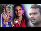 तोहसे प्यार हो गइल - Jawala Dahej Ke - Sita Sargam - Bhojpuri Hit Song 2018