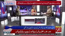 Amir Mateen Response On Nawaz Sharif's New Petition..