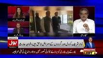 Nawaz Sharif Ki Petition Me Kia Mudah Bana Kar Paish Kia Gaya Hai.. Sami Ibrahim Telling