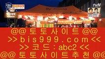 11bet카지노    ✅온라인토토 -- (  asta999.com  ☆ 코드>>0007 ☆ ) -- 온라인토토 실제토토사이트 pc토토✅    11bet카지노