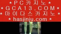 ✅마닐라솔레어카지노✅ ♀️ 코코모스 호텔     https://jasjinju.blogspot.com   코코모스 호텔 ♀️ ✅마닐라솔레어카지노✅