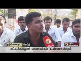 Nellai college students stage hunger strike against attack on Tamils - Live report