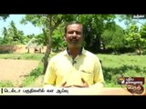 Case Study of Cauvery Delta Region : Thanjavur Farmers say water released not enough for cultivation