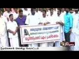 Members of Kerala Congress (M) stage protest demanding action against stray dogs-killing 10 dogs