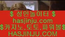 ✅도박돈따기✅    센트럴 마닐라     https://www.hasjinju.com  실제카지노 - 온라인카지노 - 온라인바카라    ✅도박돈따기✅