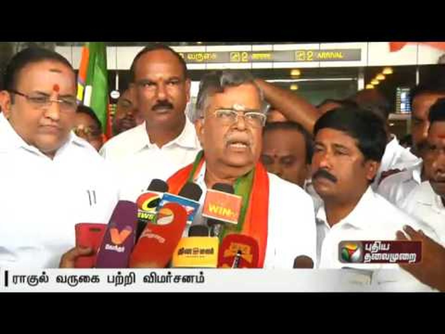 L. Ganesan on members of political parties who visit the hospital where the CM is under treatment