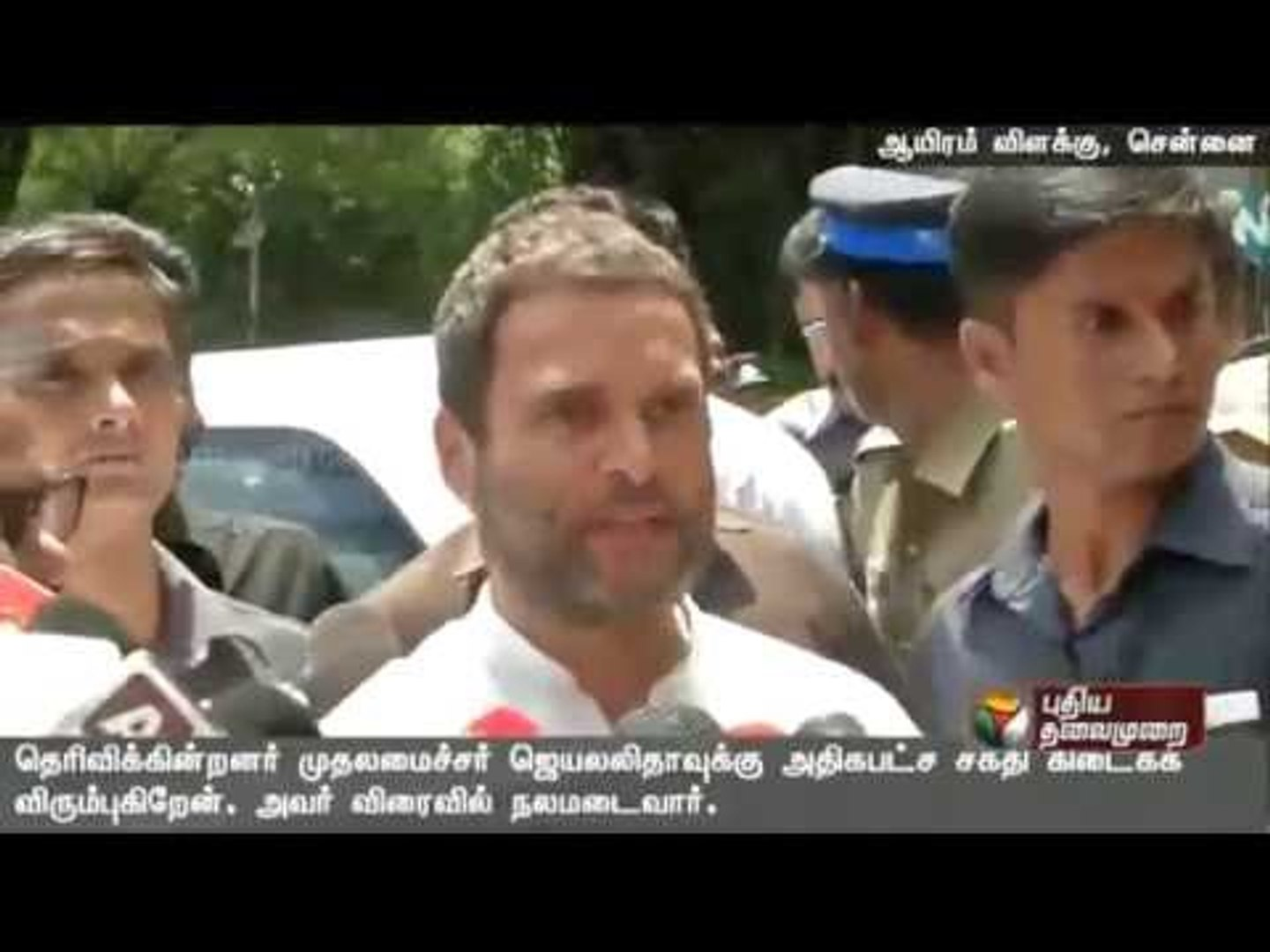 Rahul Gandhi pays an unscheduled visit to the hospital where the CM is under treatment