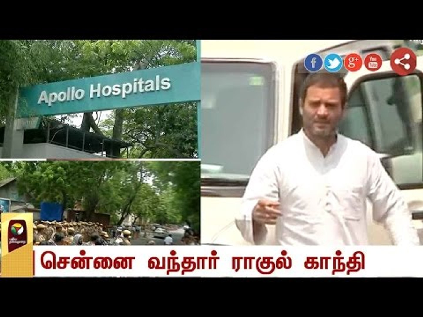 Congress Vice President Rahul Gandhi on his way to the hospital to visit the CM