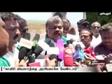 Tamil Maanila Congress protests demanding to form Cauvery Management Board in Ariyalur