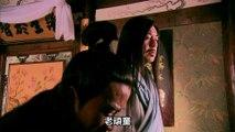 射鵰英雄傳繁中完整版 25 | 胡歌 | 林依晨