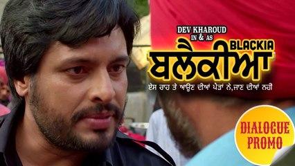 Blackia   Dialogue Promo 5   Dev Kharoud, Ihana Dhillon   Latest Punjabi Movies   Ohri Productions