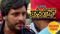 Blackia | Dialogue Promo 5 | Dev Kharoud, Ihana Dhillon | Latest Punjabi Movies | Ohri Productions