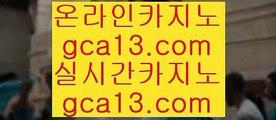 ✅알마다 호텔 마닐라✅    ✅온카  ⇔  gca13.com ⇔  온라인카지노 ⇔ 실제카지노 ⇔ 실시간카지노 ⇔ 라이브카지노✅    ✅알마다 호텔 마닐라✅