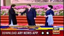 Headlines | ARYNews | 1900 | 26 April 2019