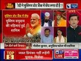 PM Narendra Modi roadshow in Varanasi: Muslim shows support during PM Modi's Varanasi Road Show