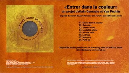 Alain Damasio - #7 - Manstract
