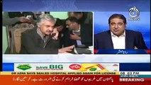 Next CM Punjab Kon ? Rana Mubashir Gives Breaking News