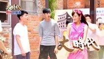 Đại Thời Đại Tập 35 - Phim Đài Loan THVL Lồng Tiếng