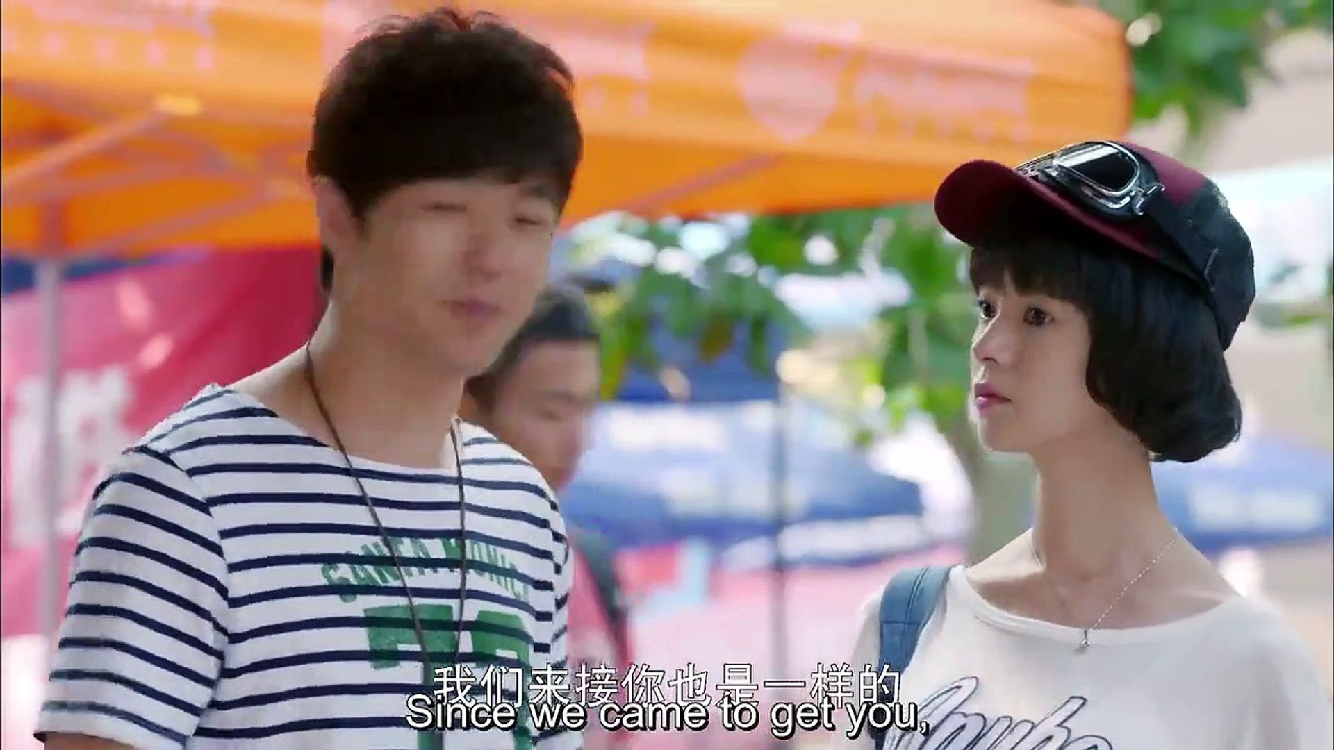 So Young (Chinese Drama) Episode 1 English sub