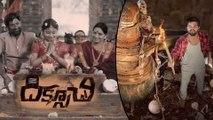 Diksuchi Movie Review And Rating || దిక్సూచి మూవీ రివ్యూ అండ్ రేటింగ్ || Filmibeat Telugu