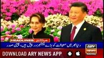 Headlines ARYNews 1400 27th April 2019