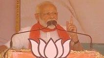 PM Narendra Modi appeals to public to chant 'Aayega To Modi Hi' | Oneindia News