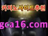 실시간카지노( GCA16.콤 )실시간카지노 - videos - dailymotion☹인터넷카지노【gca16.c0m★☆★】☹실시간카지노( GCA16.콤 )실시간카지노 - videos - dailymotion