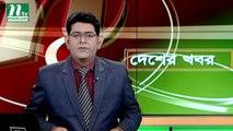 NTV Desher Khobor | 27 April 2019