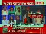 PM Narendra Modi slams SP-BSP Alliance, Mahagathbandhan in Uttar Pradesh, Lok Sabha Elections 2019
