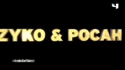 #ArabsGotTalent - Zyko & Pocah في رقصة مليئة بالمشاعر أبهرت اللجنة والحضور