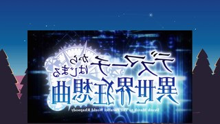 Death March Kara Hajimaru Isekai Kyousoukyoku 01 VOSTFR