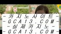 클락여자  ✅카지노사이트추천- ( 禁【 hasjinju.hatenablog.com 】銅 ) - 카지노사이트추천 인터넷바카라추천✅  클락여자