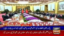 Headlines | ARYNews | 1100 | 28 April 2019