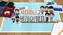 [INDO SUB] EXO TRAVEL THE WORLD SEASON 2 - EPISODE 13