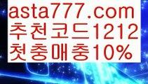 【33카지노사이트】{{✴첫충,매충10%✴}}블랙잭전략【asta777.com 추천인1212】블랙잭전략✅카지노사이트⊥바카라사이트⊥온라인카지노사이트∬온라인바카라사이트✅실시간카지노사이트ᘭ 실시간바카라사이트ᘭ 라이브카지노ᘭ 라이브바카라ᘭ【33카지노사이트】{{✴첫충,매충10%✴}}