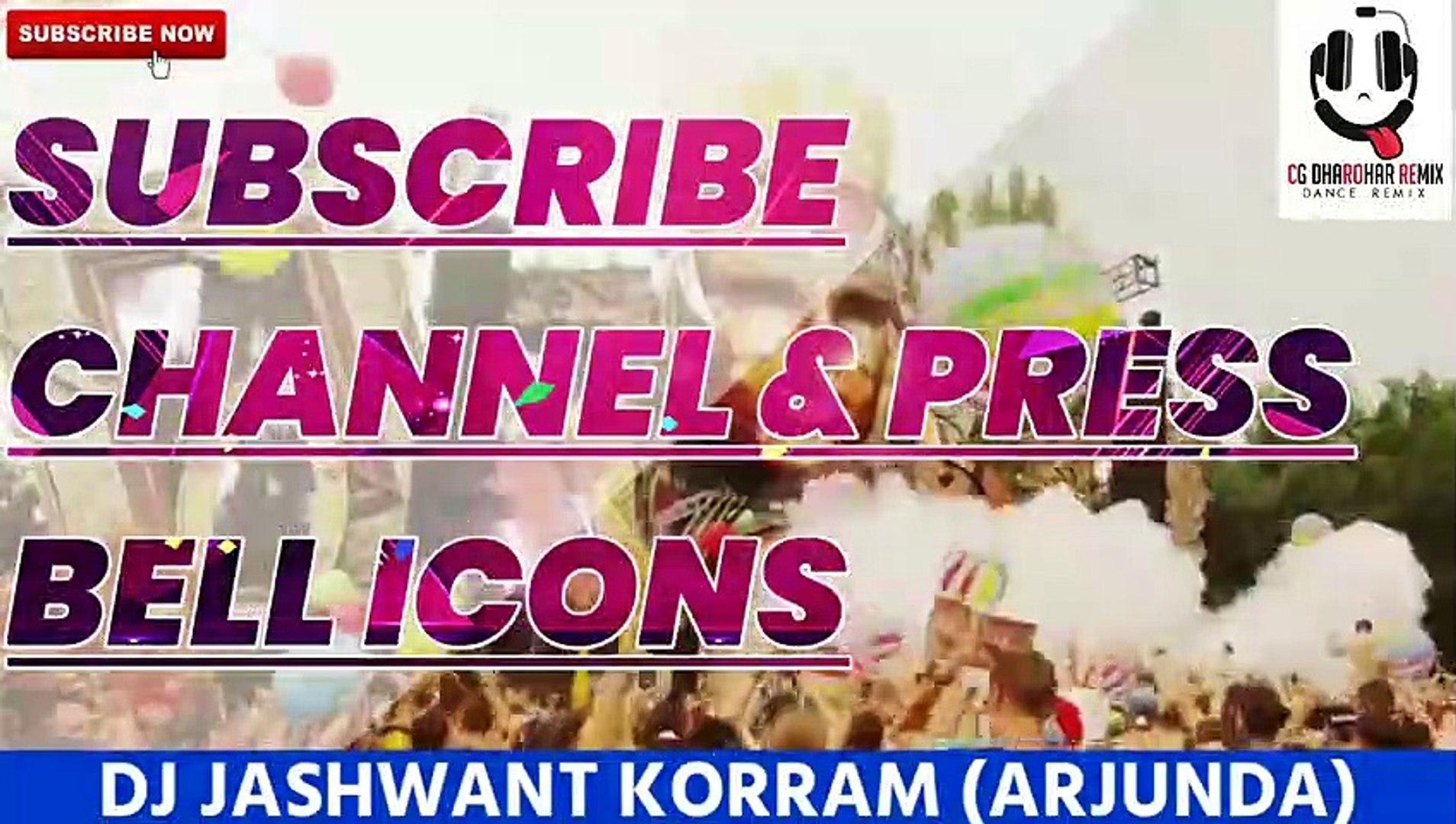 Barati Dance ¦Cg Bihav dj song ¦ bhihav paar 2019 new Dance song ¦ dj  jashwant korram Arjunda