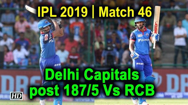 IPL 2019 | Match 46 | Delhi Capitals post 187/5 Vs RCB